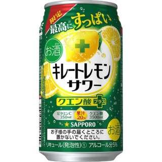 キレートレモンサワークエン酸プラス (350ml/24本)【缶チューハイ】