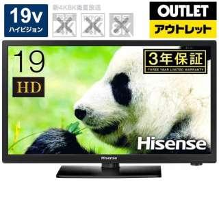 【アウトレット品】 19A50 液晶TV [19V型 /ハイビジョン] 【生産完了品】