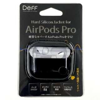 【ビックカメラグループオリジナル】AirPods Pro用ハードシリコンケース ブラック BKS-APPSIHBK