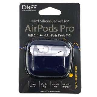 AirPods Pro用ハードシリコンケース ネイビー BKS-APPSIHNV