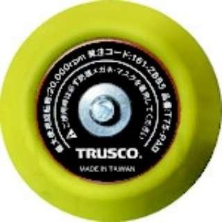 TRUSCO エアポリッシャ-用 マジックパッド T75-PAD