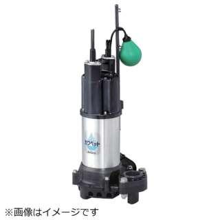 川本 排水用樹脂製水中ポンプ(汚水用) WUP4-505-0.75L