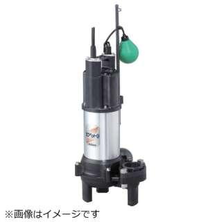川本 排水用樹脂製水中ポンプ(汚物用) WUO44050.15SL