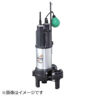 川本 排水用樹脂製水中ポンプ(汚物用) WUO45050.4SL