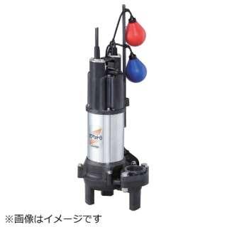 川本 排水用樹脂製水中ポンプ(汚物用) WUO4-505-0.75LN