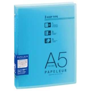 パペルールA5バインダーミドル LN39LB
