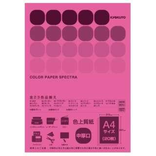 CPC21 〔各種プリンタ〕カラーペーパースペクトラ 75g/m2 [A4 /20枚] 蛍光レッド