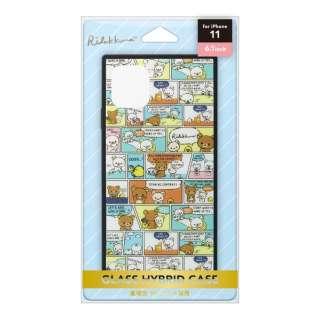 iPhone 11用 ガラスハイブリッドケース[リラックマ/リラックマスタイル(コミック)] San-X Collection [リラックマ/リラックマスタイル(コミック)] YY03404