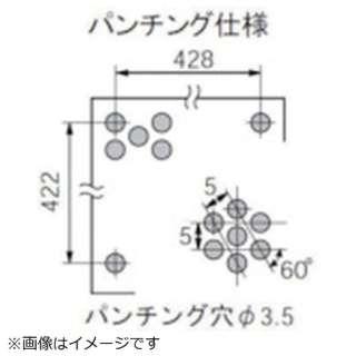 KTC EKR-103専用サイドポケットL EKS-501