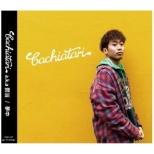 bachiatari/ 夢中 【CD】