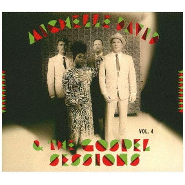 ミッシェル・デヴィッド/ The Gospel Sessions Vol.4 【CD】