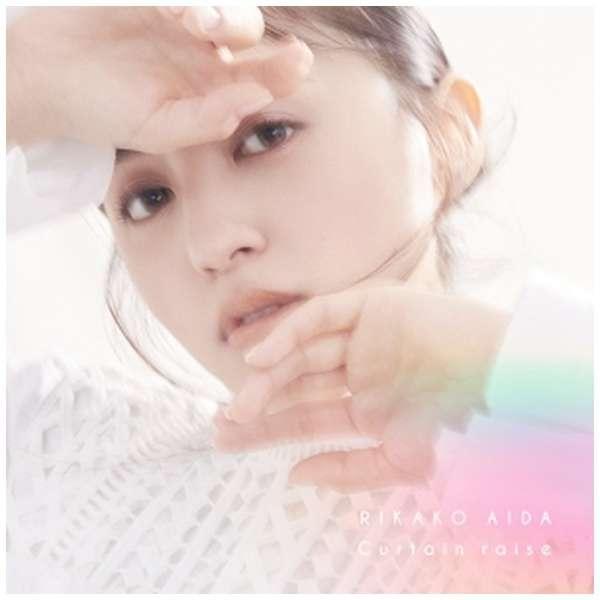 逢田梨香子/ Curtain raise 初回限定盤B 【CD】