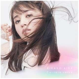 逢田梨香子/ Curtain raise 通常盤 【CD】