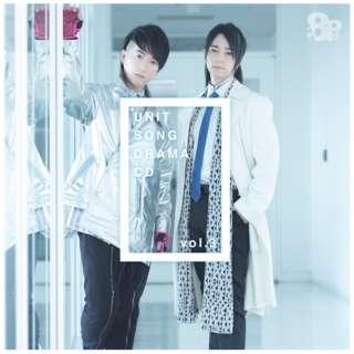 8P/ 8P ユニットソングドラマCD Vol.3 【CD】