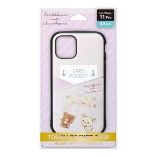 iPhone 11 Pro用 タフポケットケース [リラックマ/コリラックマmeetsチャイロイコグマ] San-X Collection [リラックマ/コリラックマmeetsチャイロイコグマ] YY03202