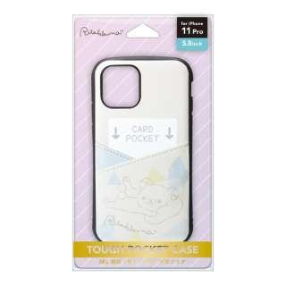 iPhone 11 Pro用 タフポケットケース [リラックマ/リラックマスタイル(寝そべり)] San-X Collection [リラックマ/リラックマスタイル(寝そべり)] YY03203