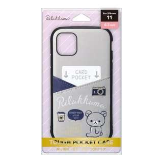 iPhone 11用 タフポケットケース [リラックマ/リラックマスタイル(カメラ)] San-X Collection [リラックマ/リラックマスタイル(カメラ)] YY03501