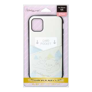 iPhone 11用 タフポケットケース [リラックマ/リラックマスタイル(寝そべり)] San-X Collection [リラックマ/リラックマスタイル(寝そべり)] YY03503