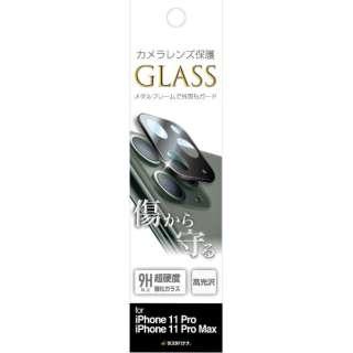 iPhone11Pro/ProMax共用カメラレンズガラス ブラック CR2254IP11PBK