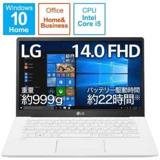 14Z90N-VR53J1 ノートパソコン gram ホワイト [14.0型 /intel Core i5 /SSD:512GB /メモリ:8GB /2020年2月モデル]