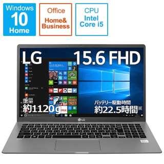 15Z90N-VR52J1 ノートパソコン gram ダークシルバー [15.6型 /intel Core i5 /SSD:256GB /メモリ:8GB /2020年2月モデル]