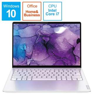 ノートパソコン ideapadS540 フロイトホワイト 81XA001JJP [13.3型 /intel Core i7 /SSD:512GB /メモリ:8GB /2020年2月モデル]