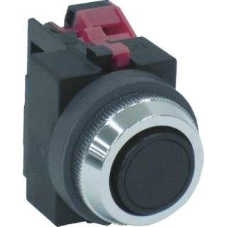 IDEC 平形押しボタンスイッチ 黒