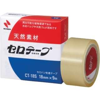 ニチバン セロテープCT-18S 18mm×9m バイオマスマーク認定製品