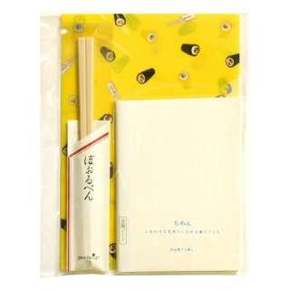[クリアファイル文具セット] クリアファイル(のり巻きタオル柄・A5)+豆腐ノート(A6)+割り箸ボールペン イエロー CFA5S-01