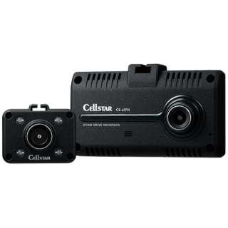 ドライブレコーダー CS-41FH [セパレート型 /Full HD(200万画素)]