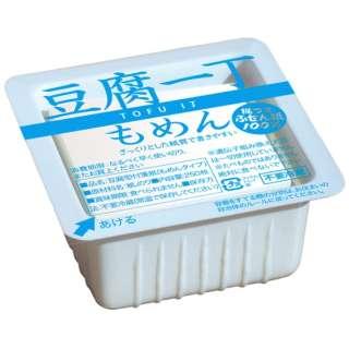 [付箋] 豆腐一丁 もめん・小(64×64mm・250枚) TMS-1