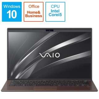 ノートパソコン VAIO SX14 ブラウン VJS14290411T [14.0型 /intel Core i5 /SSD:256GB /メモリ:8GB /2020年1月モデル]