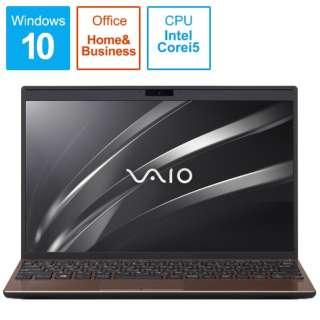 ノートパソコン VAIO SX12 ブラウン VJS12290411T [12.5型 /intel Core i5 /SSD:256GB /メモリ:8GB /2020年1月モデル]