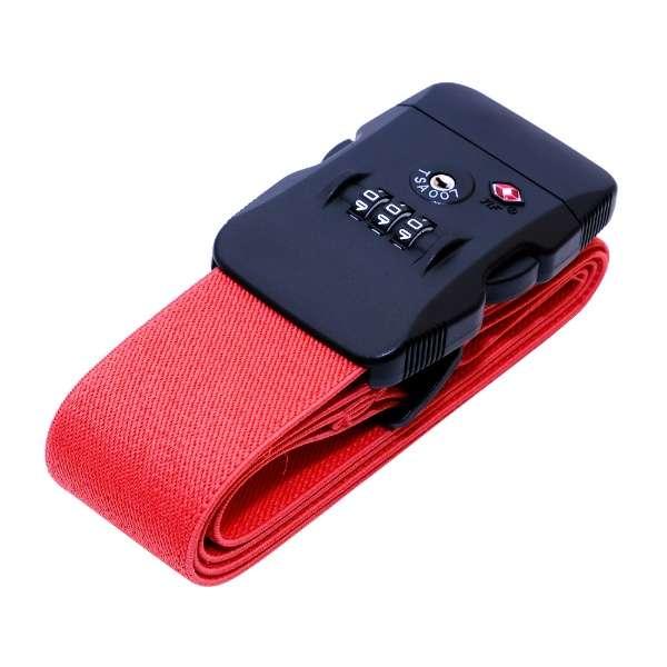 TSAロック付スーツケースベルト ダイヤルロック式 MBZ-SBL02/RD