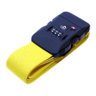 TSAロック付スーツケースベルト ダイヤルロック式 MBZ-SBL02/YL