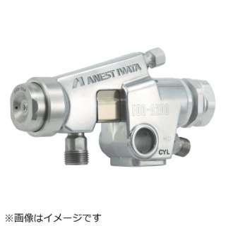 アネスト岩田 食油塗布専用自動ガン ノズル口径Φ2.5