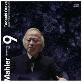 尾高忠明 大阪フィル/ マーラー:交響曲 第9番 【CD】