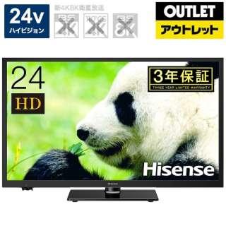 【アウトレット品】 液晶TV [24V型 /ハイビジョン] 24A50 【外装不良品】