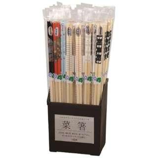 日本製菜箸1Pセット(色柄アソート) 09856