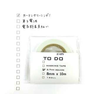 TE-02 TODOエンピツ 3.7mm TE-02