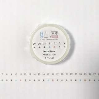 HK?02 貼暦 ヨコ組 HK-02