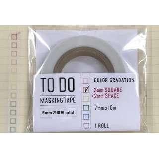 TG-06 TODOカラーグラデーション5mm方眼対応mini TG-06