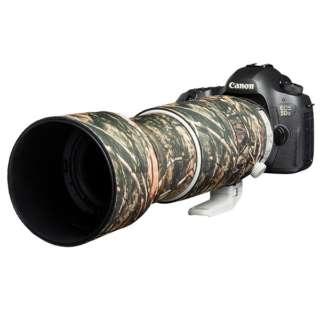 イージーカバー レンズオーク キヤノン EF 100-400mm F4.5-5.6L IS II USM  用 フォレスト カモフラージュ
