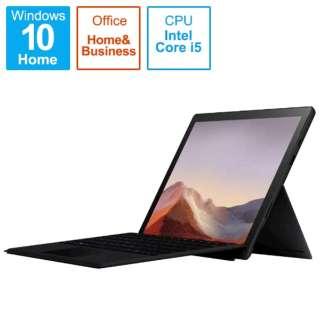 Surface Pro 7(ブラック)+タイプカバー(ブラック)[12.3型 /SSD 256GB /メモリ 8GB /Core i5 /2020年] QWV-00012 ノートパソコン サーフェスプロ7