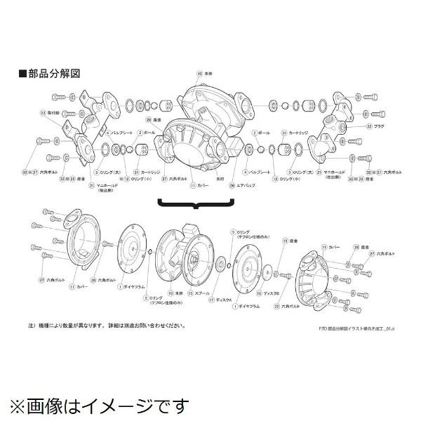タイヨー TAIYO TD2 25AT用ダイヤフラム