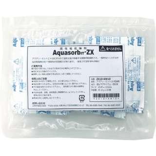 ゼラスト 高性能乾燥剤 アクアソービット[[R上]]ZX10-KW10 (10gX10個入)