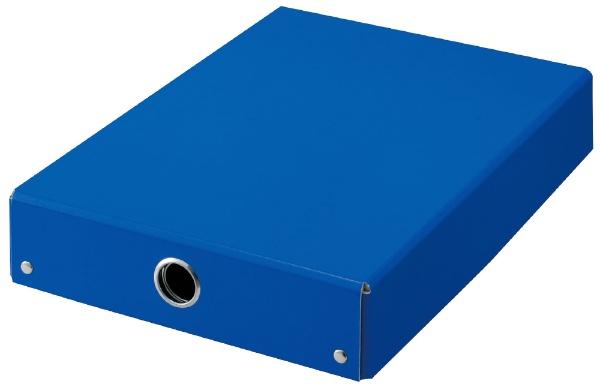 〔お道具箱〕 おどうぐばこ [A4] Studymate ブルー RA70A