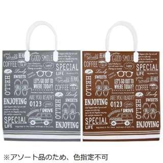 デザインバック 2色アソート 【色指定不可】 22063