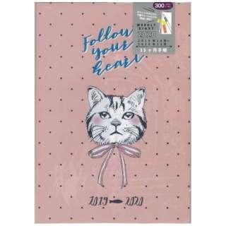 2020年手帳スライダー式 ピンク CAT