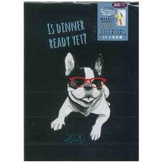 2020年手帳スライダー式 ブラック DOG